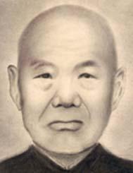 Chen Zhao Pei